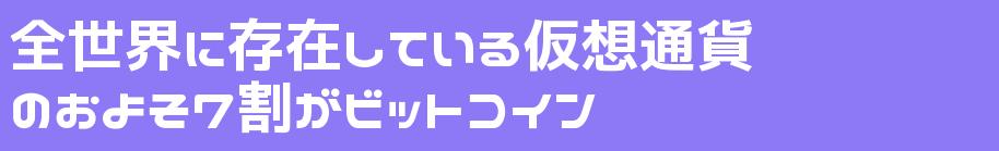 freefont_logo_nicokaku_v1.png