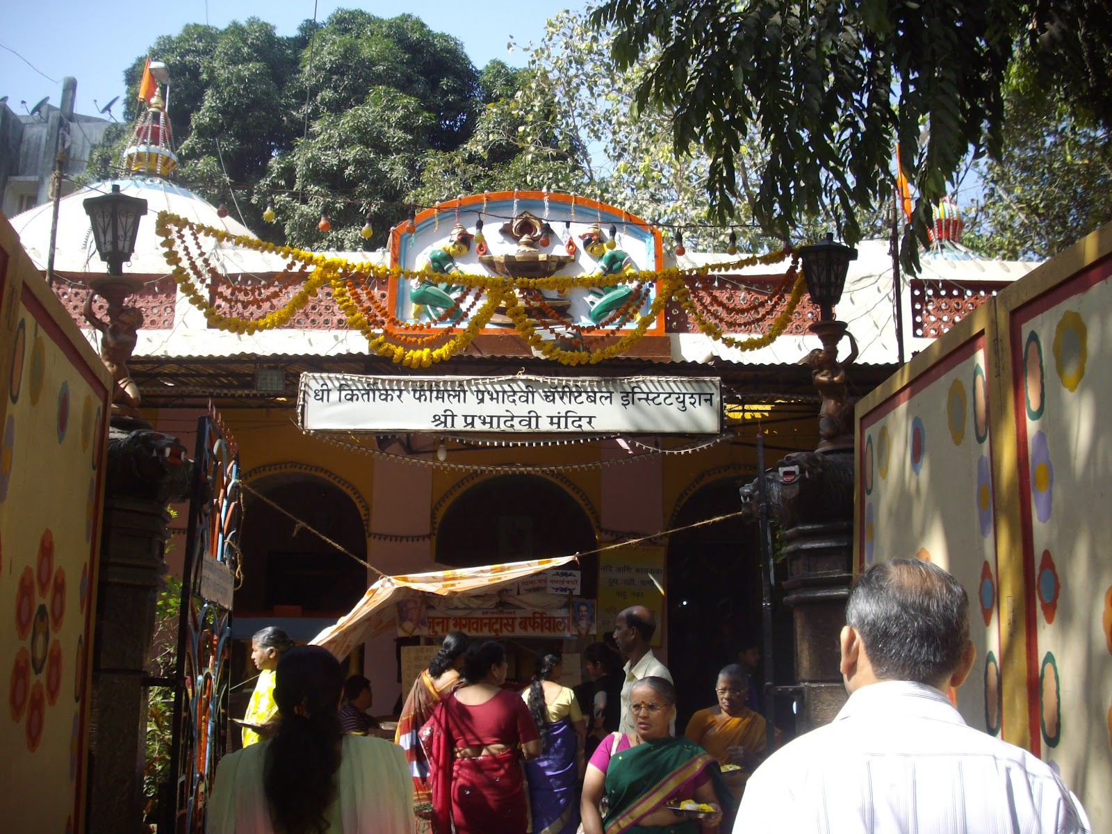 File:Prabhadevi Temple in ...
