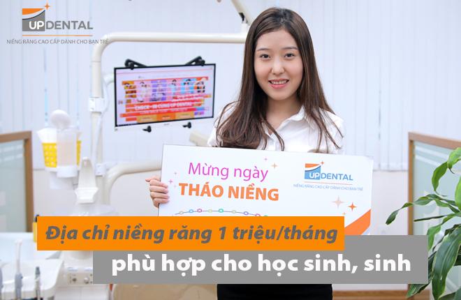 dia-chi-nieng-rang-tra-gop