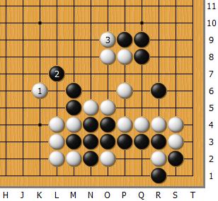 Honinbou69-5-18.png