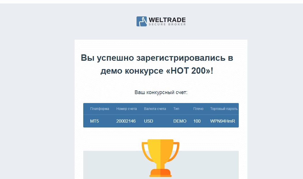 Международный конкурс форекс как заработать в интернете биткоины без вложений прямо