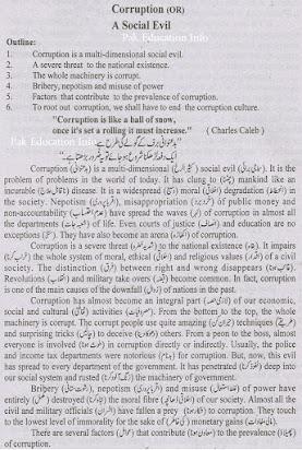 essay in hindi on corruption pdf