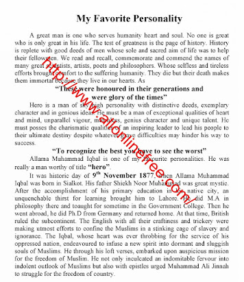 Simple Essays In English  Computer Science Essays also English Essay Pmr Easy Essay On My Favourite Personality Allama Iqbal Essays Topics In English