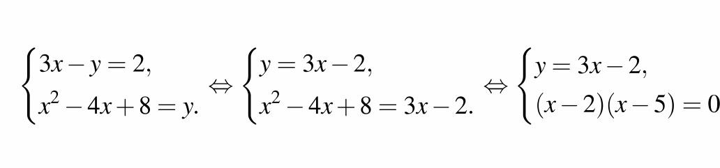 решение задания 4 в 2 шага