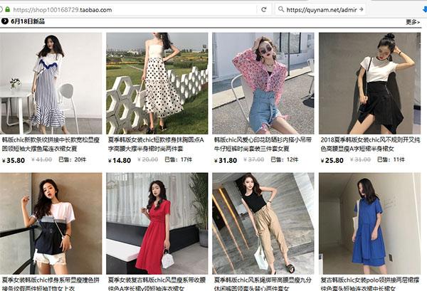 Shop quần áo, váy nữ taobao