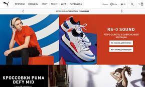 Puma's website