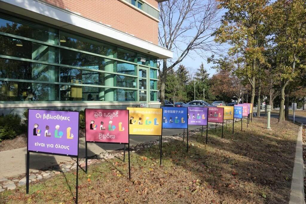 Buffalo Grove Library