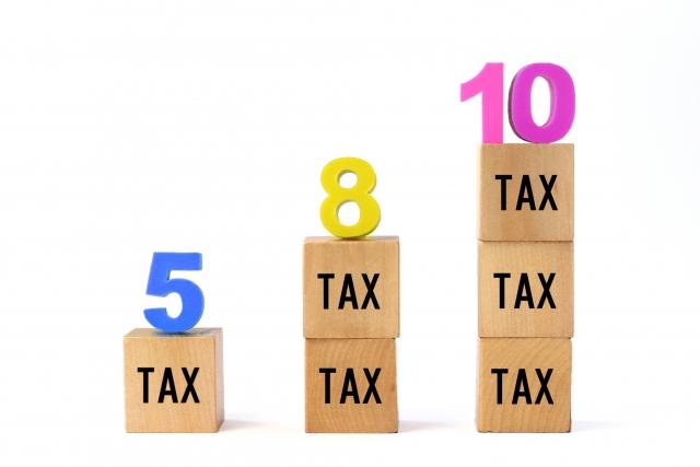 消費税 キャッシュレス・消費者還元事業