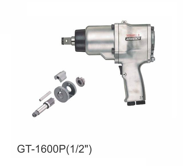 Thiết Bị G20 phân phối súng vặn ốc Vessel chất lượng tốt