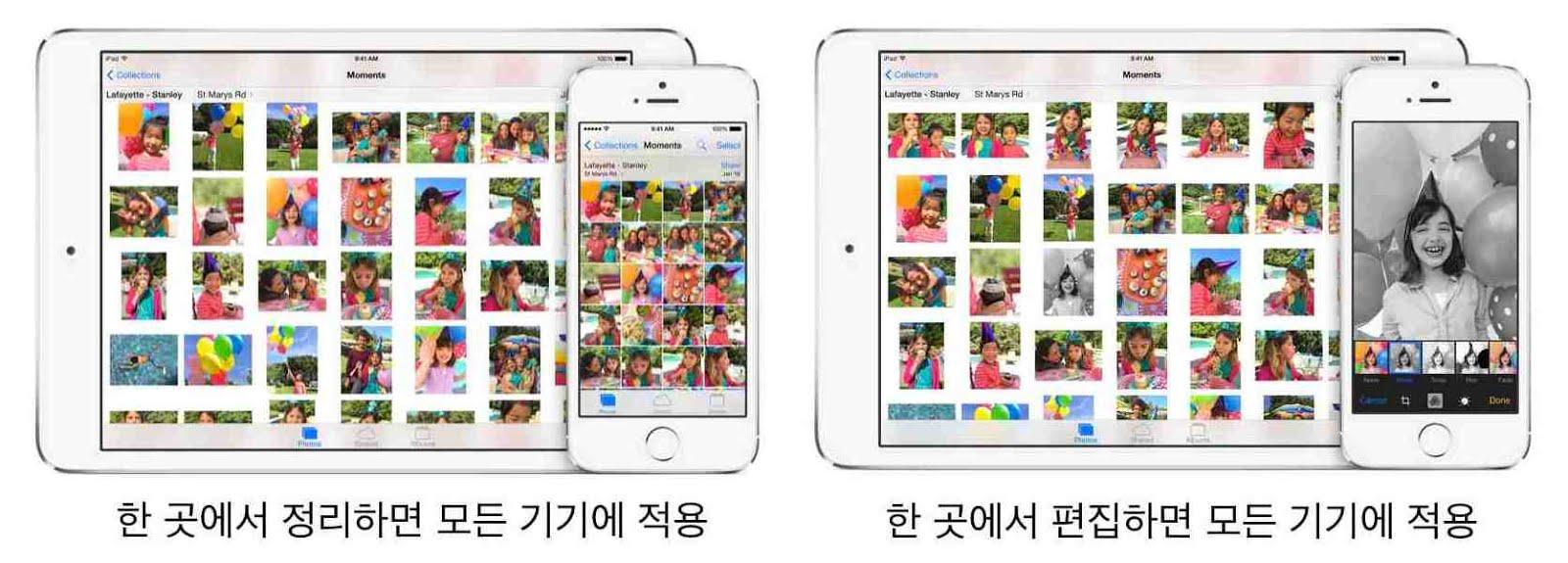 애플포토스2.jpg