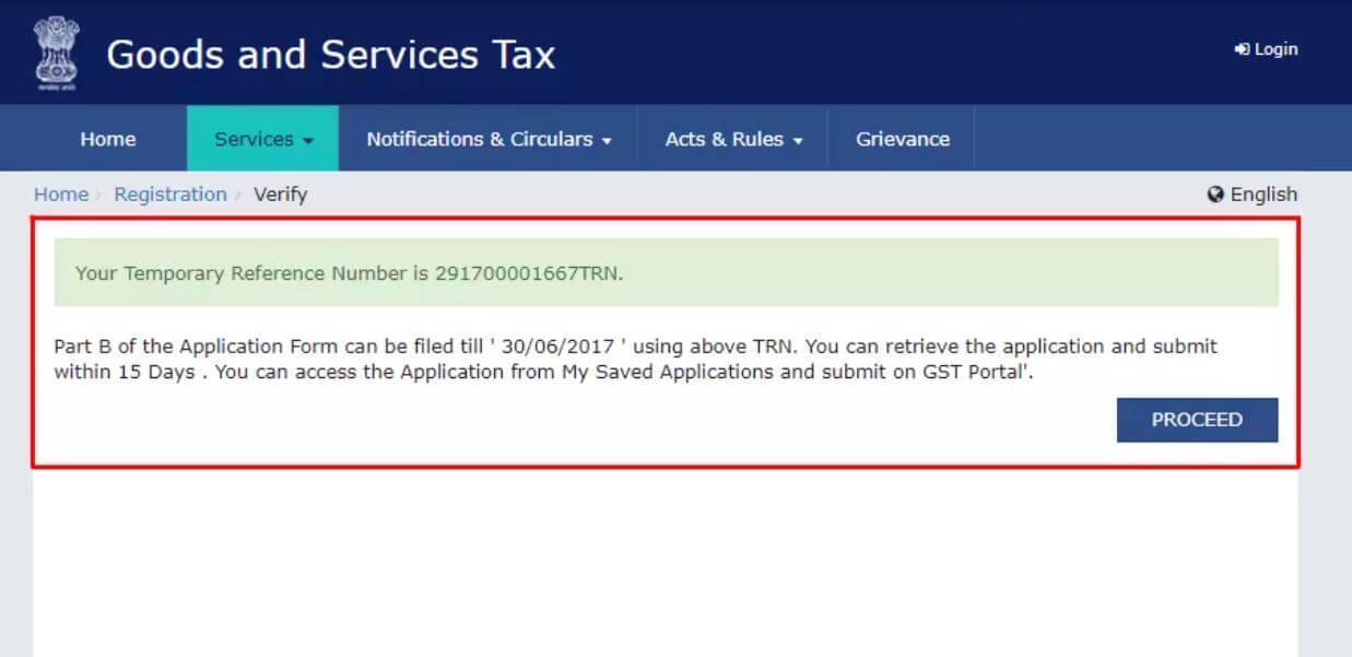 GST registration steps - 5