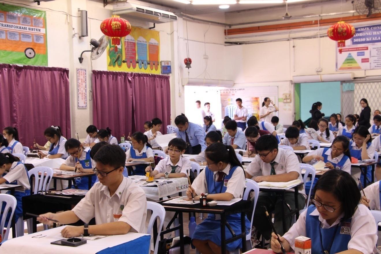 G:\Majalah File 2018\March 2018\Pertandingan Kaligrafi Cina Sekolah Menengah WPKL 2018\IMG_1929.JPG