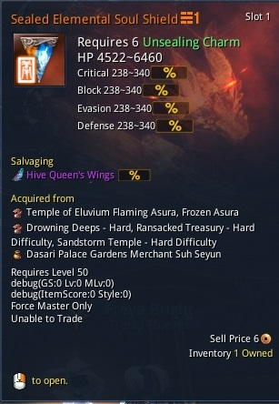 Blade And Soul Guide For Beginners 13
