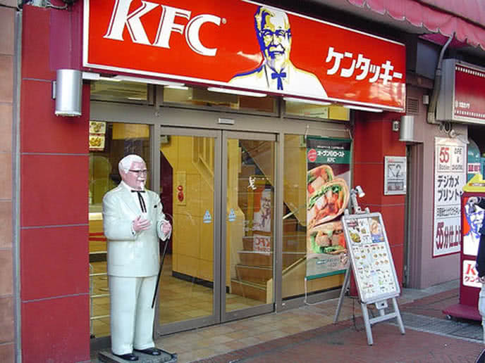 Văn hóa Nhật Bản 1