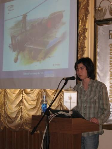 Менкиджанов Евгений, 2-е место