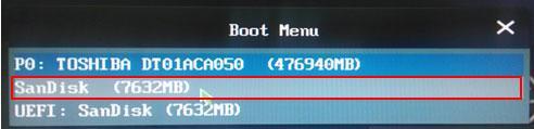 Boot Menu