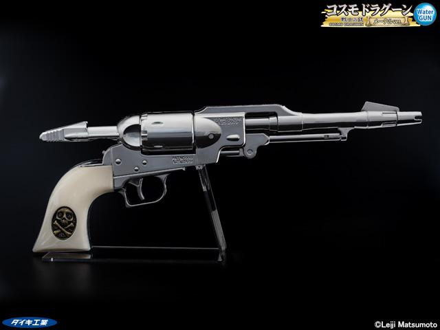 大金工業 / 銀河鐵道999 / 宇宙龍騎士 戰士之銃 梅德爾ver. 造型水槍