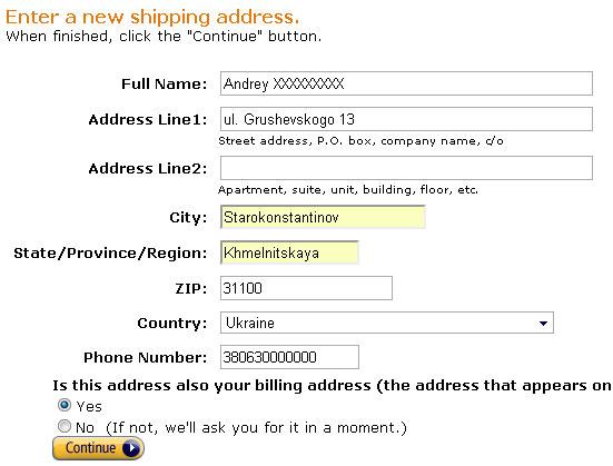 Указание адреса доставки