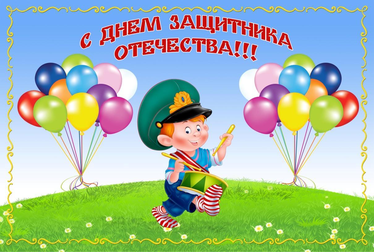 http://school569.ru/wp-content/uploads/logo.jpg