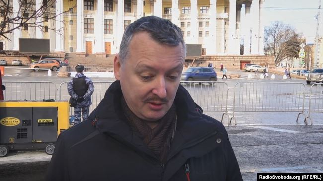 Ігор Гіркін відповідає на питання журналістів