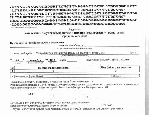 Электронная цифровая подпись для юридических лиц электронная отчетность бланк декларация 2019 года 3 ндфл скачать программу