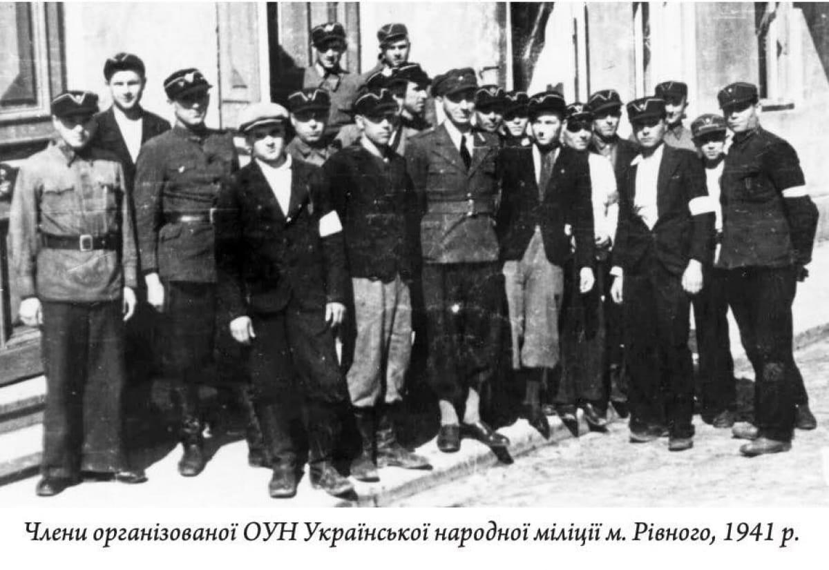 Народная милиция ОУН