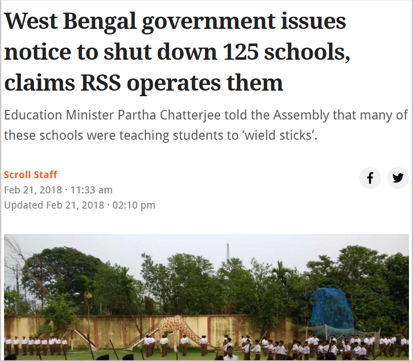 Govt Schools bengal.png