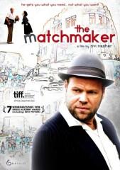 avi nesher,cinéma israélien