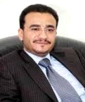 حاشد الاحمر عضو مجلس الادارة