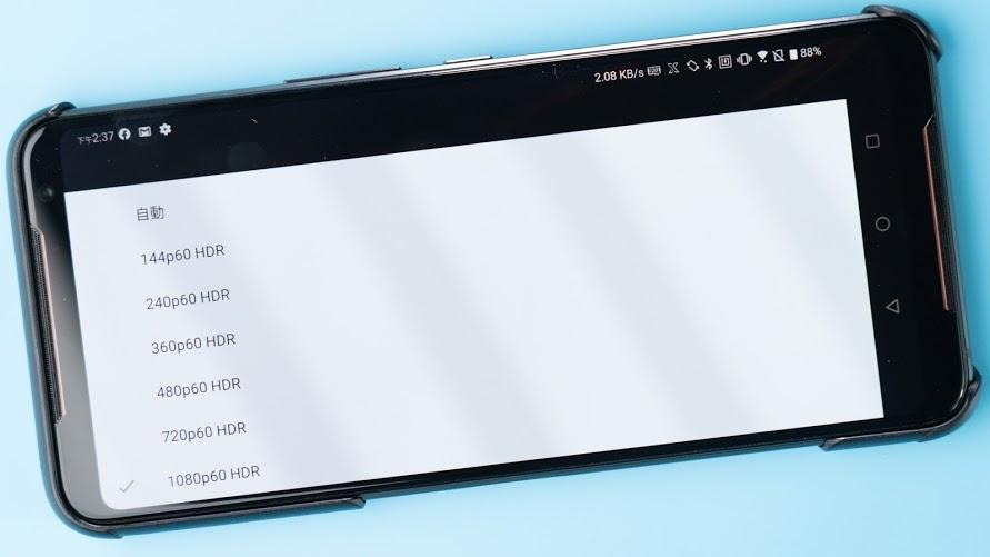 ASUS ROG Phone 2 電競手機!教你如何達到最佳遊戲體驗|PS4 手把配對、120Hz 更新率、高通S855+、遊戲手機推薦、Kunai 遊戲手把、側邊充電 - 30