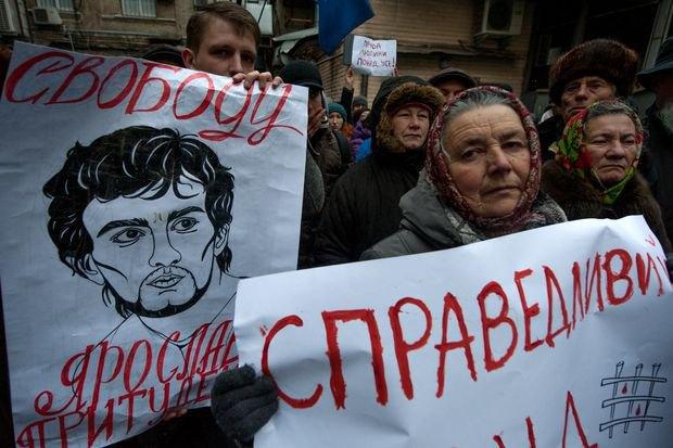 Акция протеста под Печерским судом 3 января 2014
