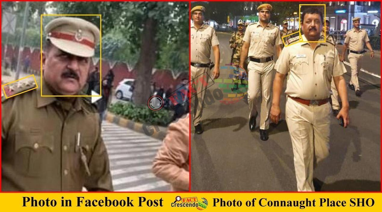 RSS POLICE 5.jpg