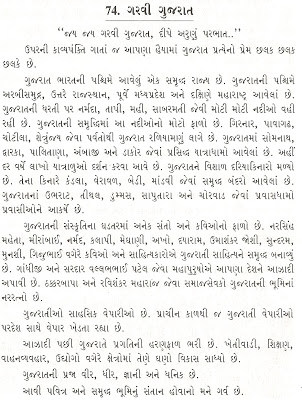 Essay On Jesus Christ In Gujarati  Write A Book Review For Me also Research Essay Proposal  Ghostwriting Services Uk
