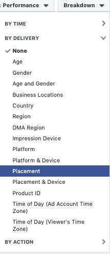 Placement меню във фейсбук