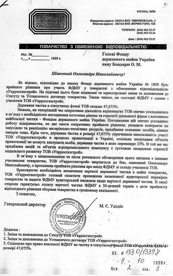 ukr-11.jpg