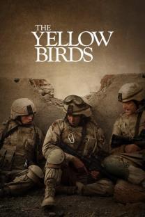F:\DOCUMENT\cellcom\תמונות\סלקום טיוי\ניוזלטר אפריל 2019\פוסטרים\The_Yellow_Birds_קטןPOSTER.jpg
