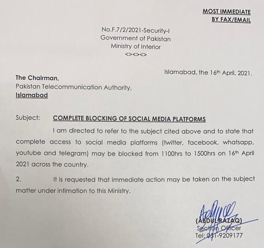 A copy of the notification issued by the Ministry of Interior.