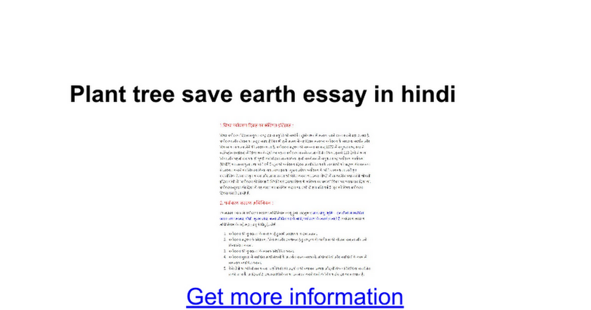 plant tree save earth essay in hindi google docs