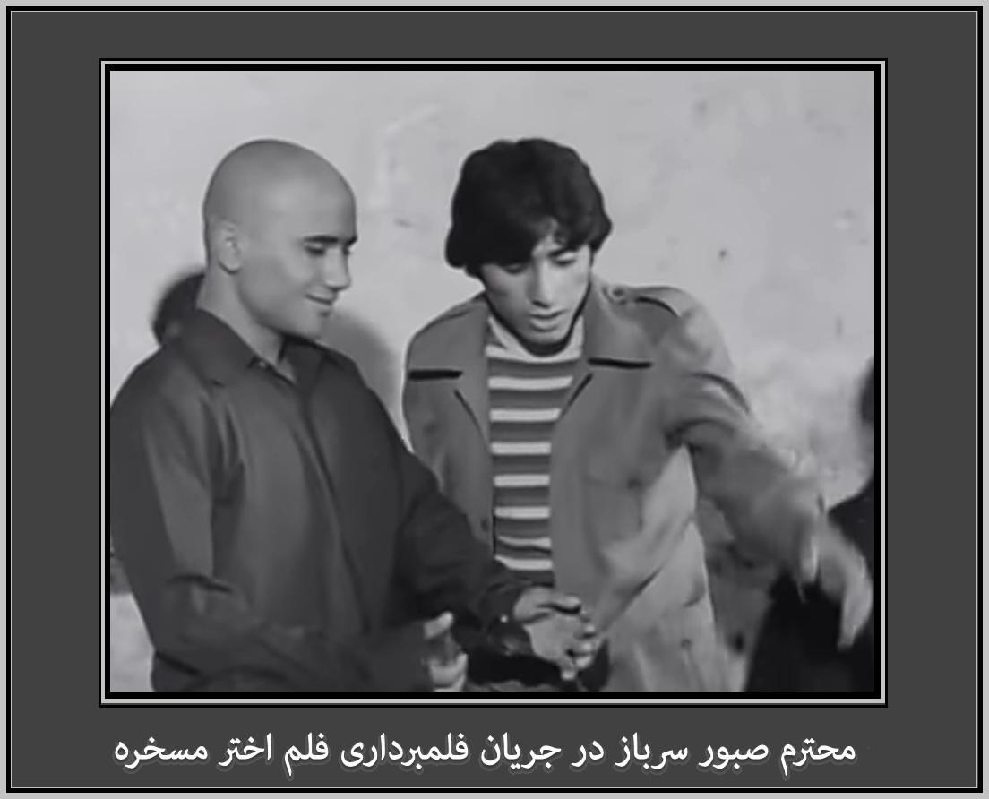 C:\Users\Masoud_2\Desktop\عکسهای صبور سرباز\sabur-2.jpg