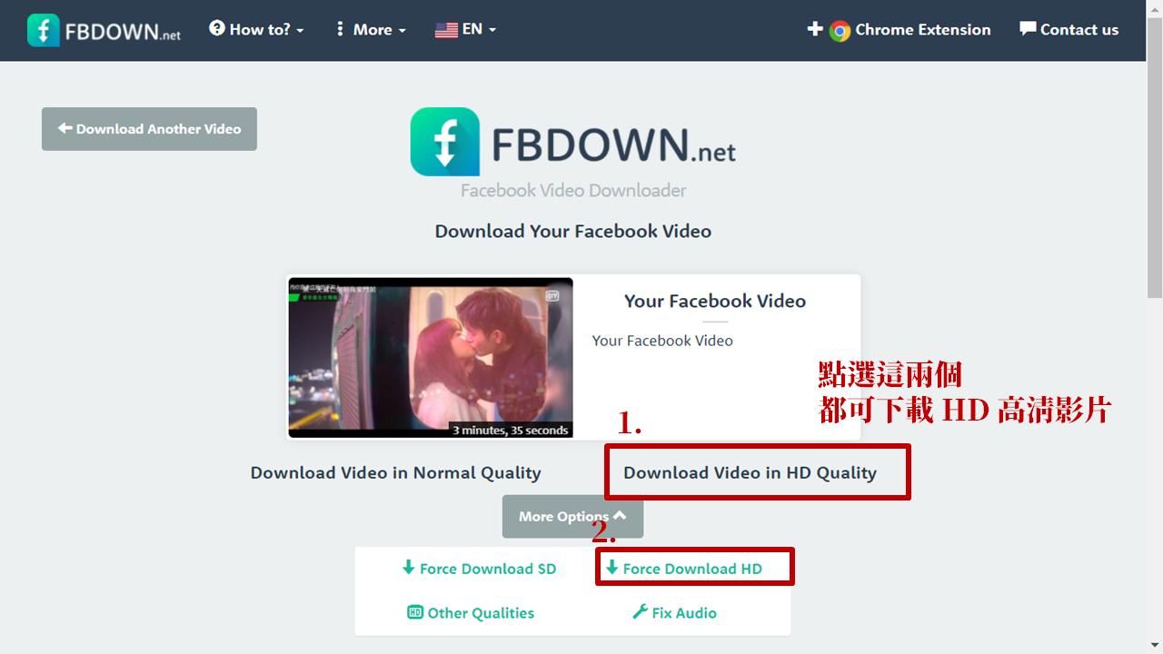 FBdown 平台下載FB影片高畫質