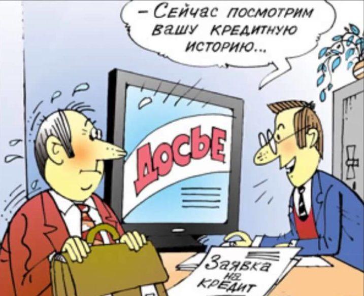 D:\ЕТХТ\Игорь Бажин\Dinero\5.jpg