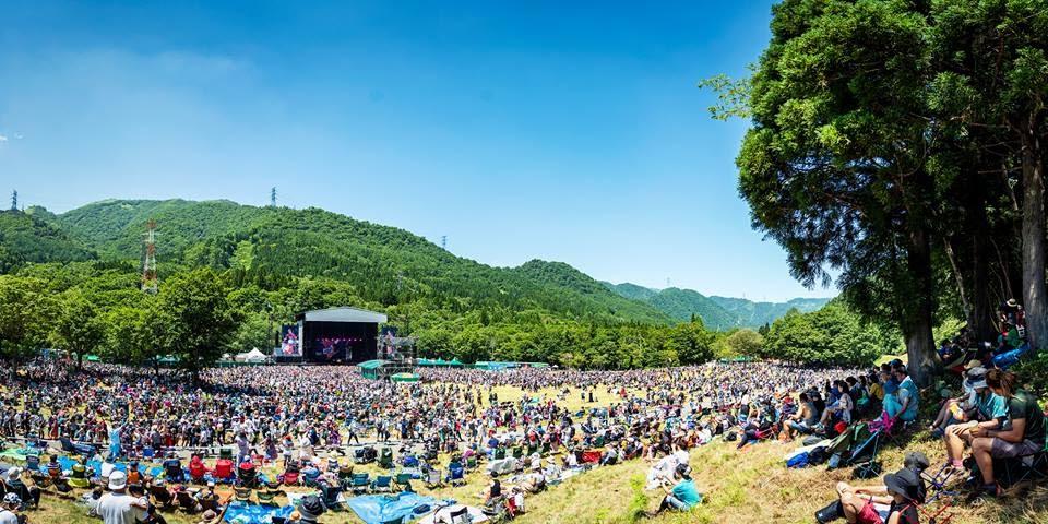 Fuji rock public