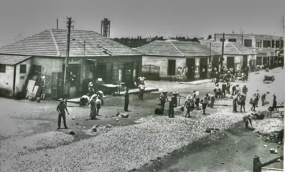 Hertzlia 1940.jpg