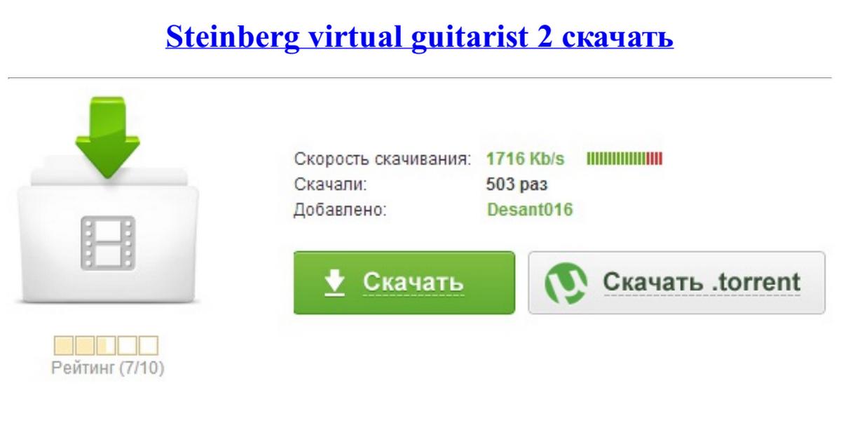 Kvr: groove agent 3 by steinberg virtual drummer vst plugin.