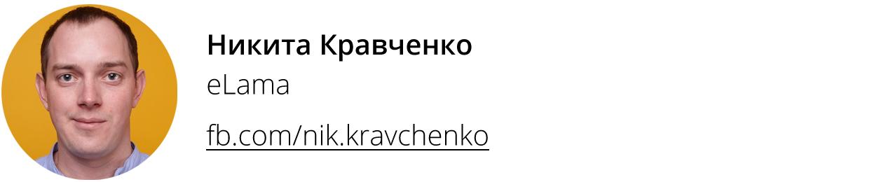 https://www.facebook.com/nik.kravchenko
