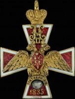Знак выпускника Полоцкого кадетского корпуса