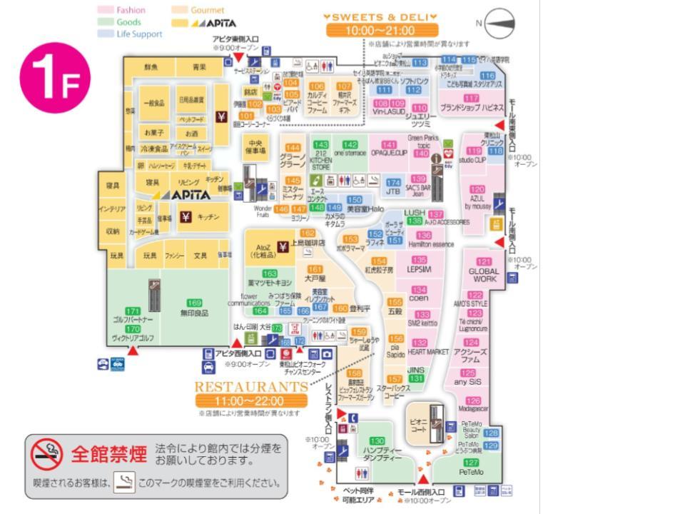 B052.【ピオニウォーク東松山】1階フロアガイド171105版.jpg