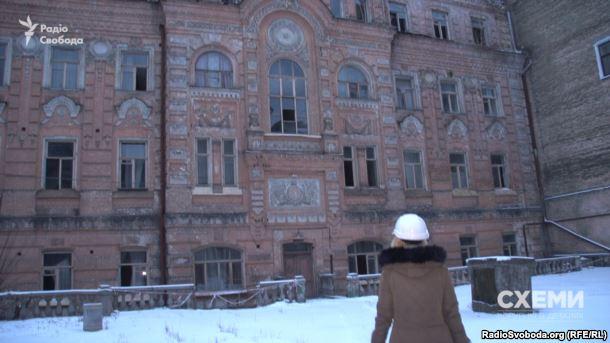 Флігельна частина садиби Міхельсона на вулиці Пушкінській у Києві