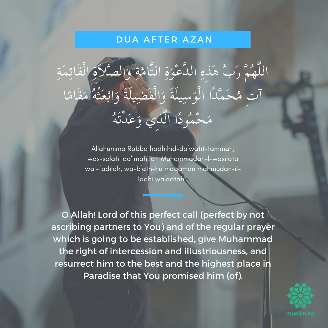 dua after Azan in English