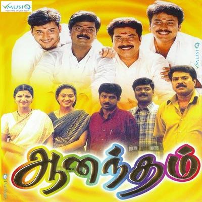Neethane en ponvasantham tamil movie mp3 songs free download tamilwire.